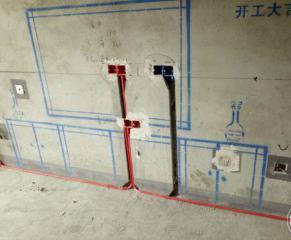 名门紫园-水电施工